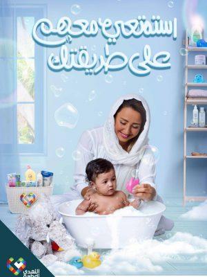 مجلة عروض صيدلية النهدي اليوم 27 اكتوبر وحتى 4 نوفمبر 2019