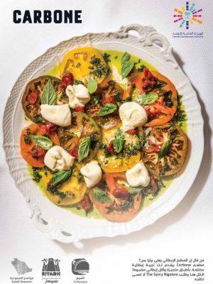 عروض موسم الرياض: أحلى العروض من المطعم الايطالي Carbone