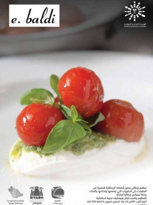 عروض موسم الرياض : أهم العروض من المطعم الايطالي e.baldi