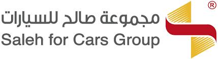 عروض مجموعة صالح للسيارات