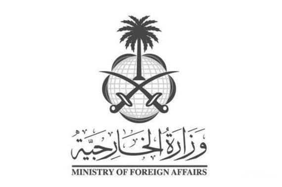 وزارة الخارجية تدعو (143) متقدم ومتقدمة للمقابلة الشخصية واختبار اللغة