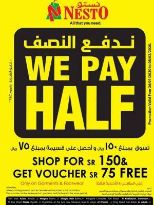 عروض نستو هايبر الرياض الأيام الكبرى من الأحد 2 حتى 8 فبراير 2020