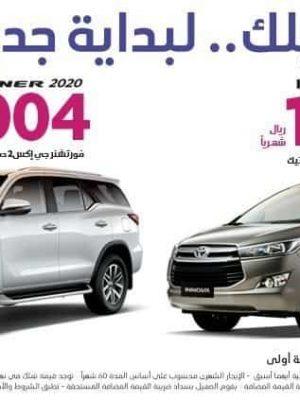 عروض تويوتا 2020 للسيارات العائلية من عبداللطيف جميل للتمويل في فبراير 2020