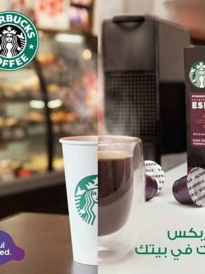 عروض احمد عبد الواحد اليوم الاربعاء 12 فبراير 2020 العروض المميزة