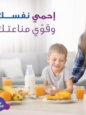 عروض احمد عبد الواحد اليوم الثلاثاء 17 مارس 2020 عروض الرائعة