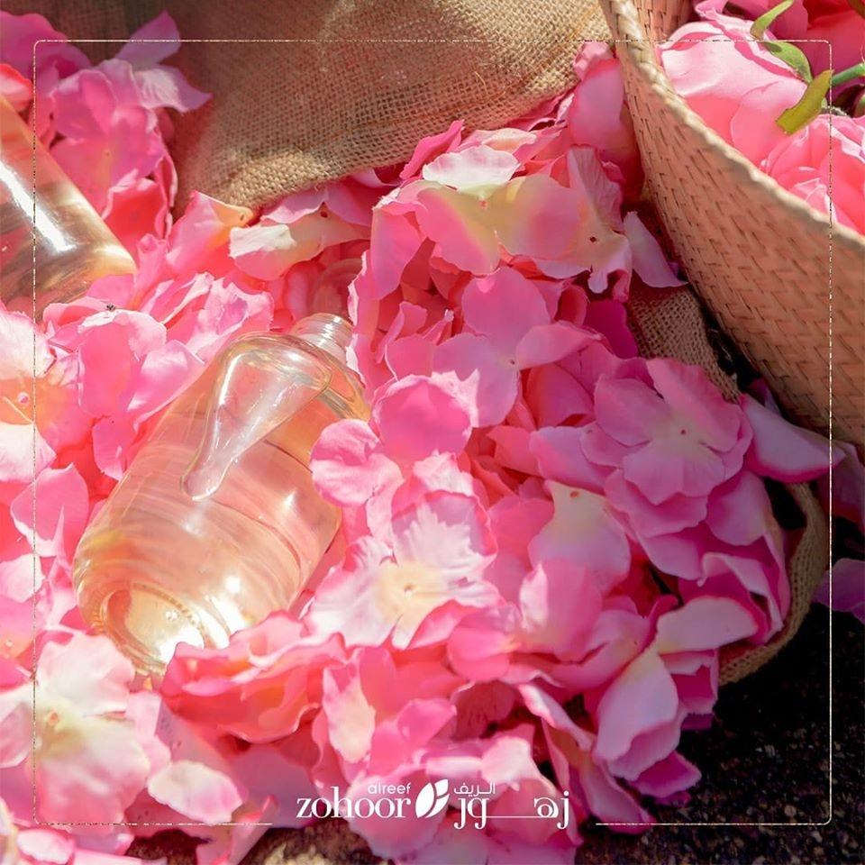 عروض زهور الريف من الاثنين 16 مارس 2020 العروض الرائعة