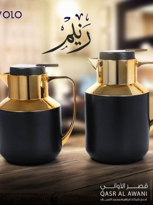 عروض قصر الأواني من السبت 14 مارس 2020 العروض المميزة